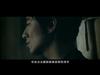 Eric Suen - Wo Jiao Ni Fen Shou