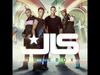 JLS - Teach Me How To Dance \ Lyrics