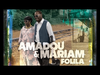 Amadou & Mariam - Baro (feat. Bertrand Cantat)