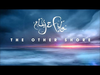 Aly & Fila - Shine (Taken from 'The Other Shore') (feat. Roxanne Emery)
