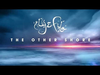 Aly & Fila - Altitude Compensation (Taken from 'The Other Shore')