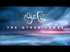 Aly & Fila - White Wave (Taken from 'The Other Shore')