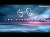 Aly & Fila with Skypatrol feat Sue McLaren - Running (Extended Mix) OUT NOW!