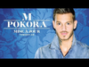 M. Pokora - Gogo danseuse (feat. Asto (Audio officiel)