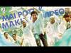 Meendum Oru Kadhal Kathai - Making Video   GV.Prakash Kumar   Walter Philips