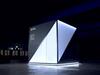 Avicii - Pre-listen to the album TIM